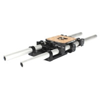 Vocas Pro Rail Support - 0350-0600 (03500600)