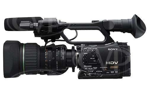 buy sony hvr z7e hvrz7e hvrz7 hvr z7 handheld hdv 1080i hd rh cvp com sony z7 camera manual pdf Camera Sony HDV Z7